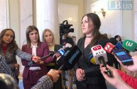 Нардепу Федыне вручили обвинительный акт по делу об угрозах Зеленскому