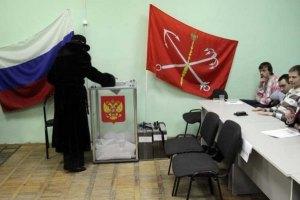 В России проходят местные выборы