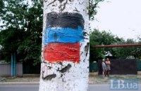Аброськін: 40 бойовиків ДНР зі зброєю втекли до ЛНР, їх оголосили дезертирами