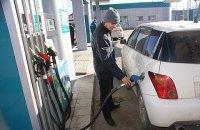 Власники АЗС пояснили бензин по 35 грн подорожчанням нафти і девальвацією гривні