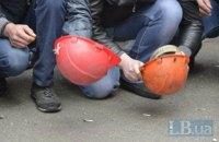 Профсоюз просит правительство погасить 1,2 миллиарда долга по зарплатам шахтерам