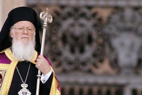 Грецька православна церква не підтримує заклику РПЦ до переговорів про українську автокефалію