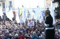 Тимошенко: цену на газ в мире определяет рынок, а в Украине - правительство