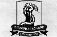Группа Тымчука считает, что в ОБСЕ слишком много русских