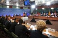ЕС готовит третью программу помощи Украине, - еврокомиссар