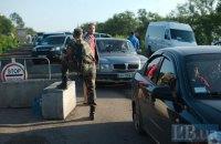 Из-за обстрелов в субботу закрыли два пропускных пункта в зону АТО