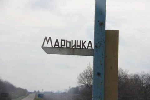 "На Донбассе возобновил работу КПП ""Марьинка"""