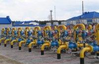 """""""Укртрансгаз"""" анонсировал контракты на хранение газа в ПХГ с пятью трейдерами"""