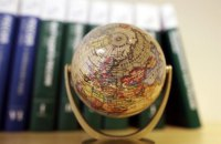 Сучасні питання міграційного законодавства