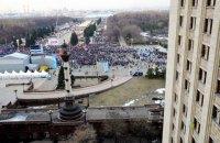 В Москве избили аспиранта, вывесившего из окна флаг Украины в годовщину оккупации Крыма