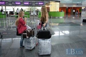 Украинская молодежь предпочитает дальнее зарубежье