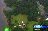 В Норвегии вновь открылся расстрелянный Брейвиком лагерь