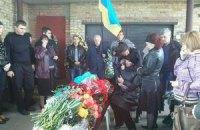 У Горлівці під Гімн України поховали вбитого депутата міськради