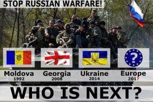 ЕС введет новые санкции против России в пятницу