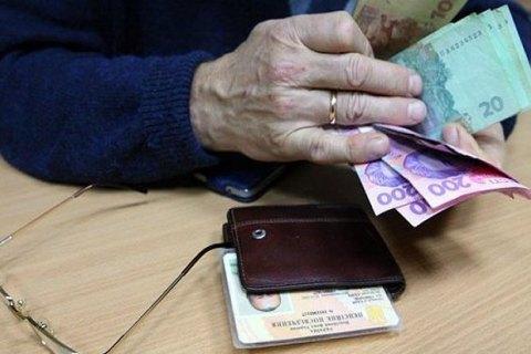 Пенсионный фонд получит ссуду на выплату пенсий