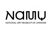 Національний художній музей представив нову айдентику