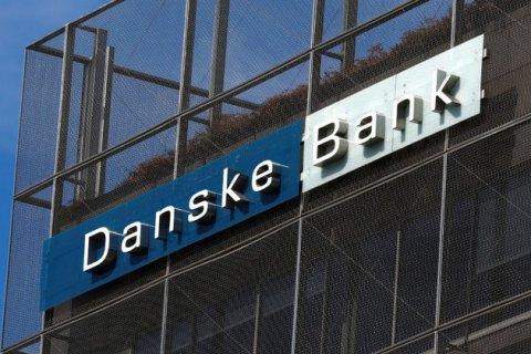 Євросоюз почав розслідувати справу про відмивання російських грошей у Danske Bank