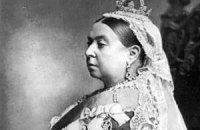 В Інтернет потрапили особисті листи королеви Вікторії