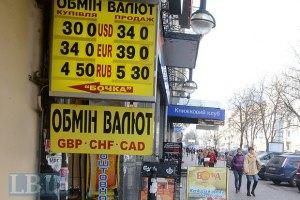Яценюк обвинил спекулянтов в обвале курса
