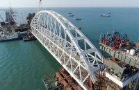 Украина проводит экологическую экспертизу строительства Керченского моста