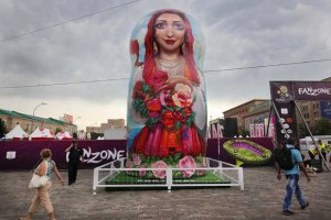 Харьковскую фан-зону Евро-2012 открыли для посетителей