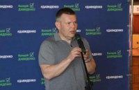 ЦВК через смерть нардепа Давиденка призначила проміжні вибори у 208-му окрузі Чернігівської області