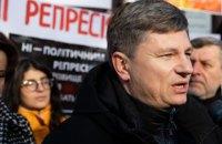 Герасимов: справу проти Чорновол затягують, бо вона розвалюється
