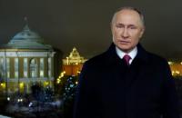 Російські канали відключили лічильники лайків і дизлайків під новорічним зверненням Путіна в YouTube