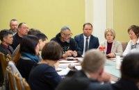 У Зеленского обсудили создание Комиссии по розыску пропавших без вести