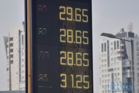 """Государственное регулирование цен не распространяется на """"премиальное"""" топливо, - Минэкономразвития"""