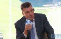 Секретарь СНБО: Оккупация Донецкой, Луганской областей и Крыма - результат олигархической модели Украины