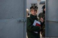 Соратники Луценко обследовали колонию с экс-министром