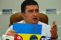 МВД подозревает Маркова в хулиганстве