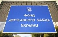 Кабмин предложил назначить Парфененко главой ФГИ