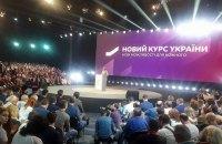 Украина рискует отстать от мировых технологий на сотни лет, - Тимошенко