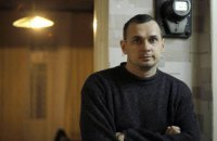Сенцова в Лабытнанги посетил местный священник
