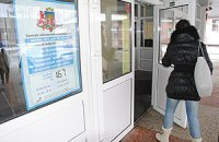 В Латвии проходит референдум о статусе русского языка