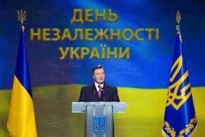 """Янукович нагородив орденами 11 """"регіоналів"""""""