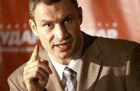 Кличко: відставка Януковича зараз була б логічним кроком
