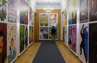 У будівлі Адміністрації президента відкрили галерею