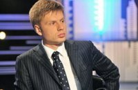 Гончаренко просит СБУ проверить связь организаторов блокады на Донбассе с Курченко
