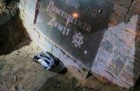 В Харькове СБУ задержала женщину во время закладки взрывчатки под памятником УПА