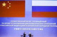 Чи загрожує Україні російсько-китайське військове зближення