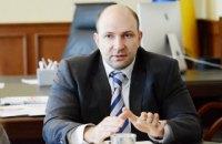 """Парцхаладзе уволился, чтоб помочь стране на """"более государственном уровне"""""""