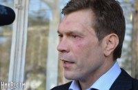 В Киеве начали заочно судить экс-нардепа Царева