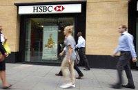 """Guardian: Британські банки служили """"пральнею"""" для грошей з Росії"""