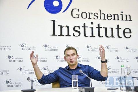 """Железняк: """"Розпуску Ради восени не буде, проте відставка уряду Шмигаля ймовірна"""""""