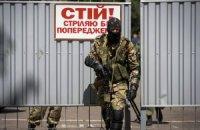 В Авдеевке обстреляли автобус: погибла женщина