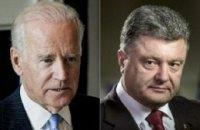 США підтвердили готовність дати Україні кредитні гарантії на $ 1 млрд