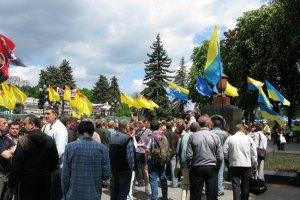 День гнева оформили как встречу депутатов с народом(ДОКУМЕНТ)
